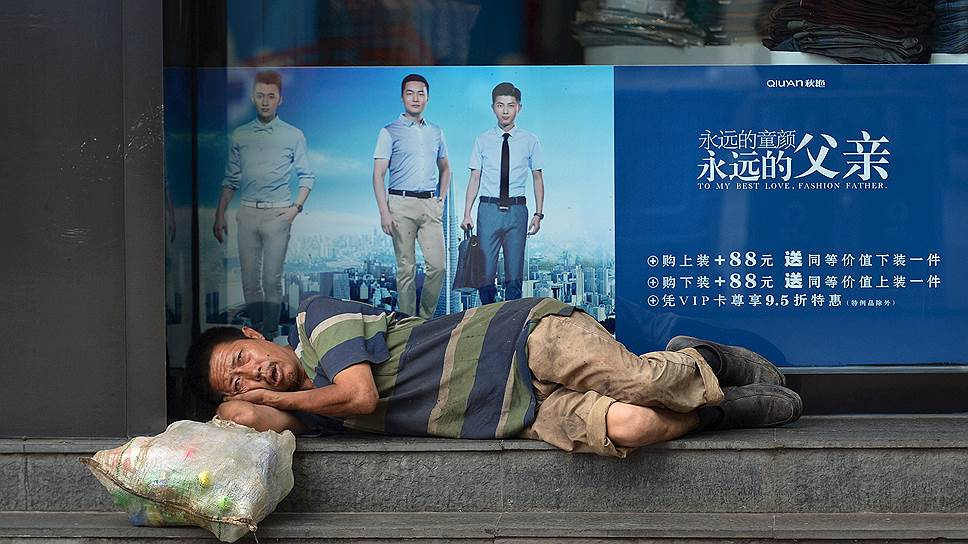 Китай закрутил иностранные НКО