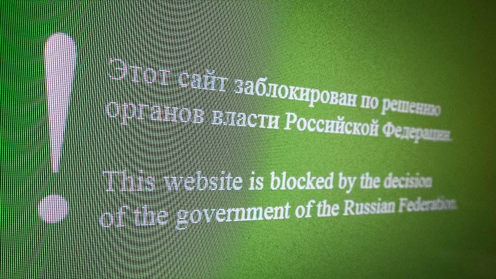 Минюст обеспечит доступ к экстремистским материалам