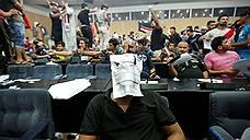 В «зеленой зоне» Багдада сменился начальник охраны