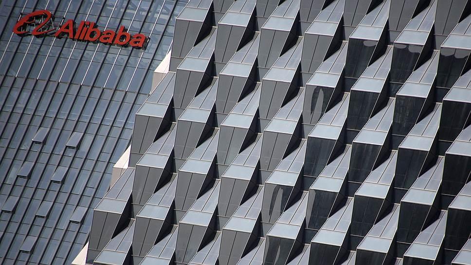 Как Alibaba Group превзошла все ожидания
