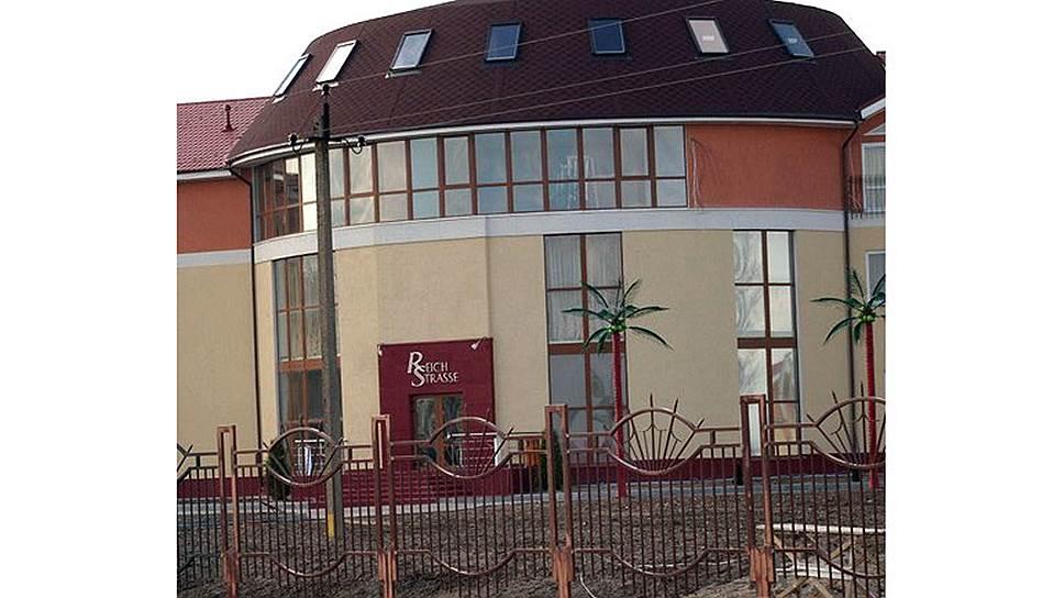 Гостиница Reich Strasse