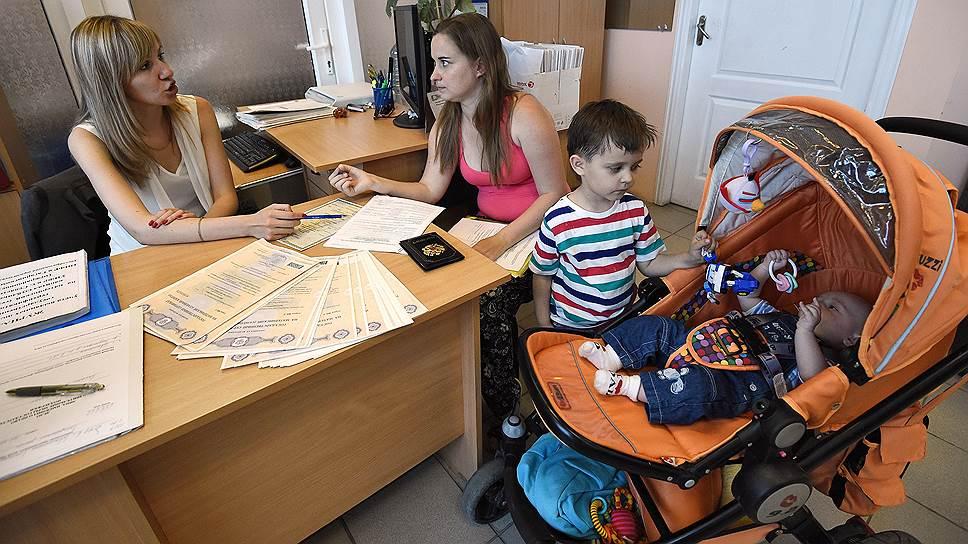 Материнский капитал выводили микрокредитами