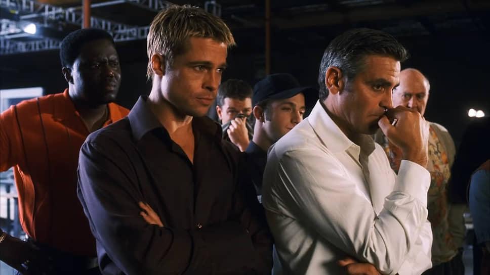 С 2001 по 2007 годы Джордж Клуни снимался в франшизе про друзей Оушена, обаятельного и справедливого мошенника, где сыграли также Брэд Питт (слева), Джулия Робертс, Кэтрин Зета-Джонс, Мэтт Деймон и другие знаменитости. Три фильма заработали в прокате более $1 млрд и стали одним из самых кассовых проектов актера