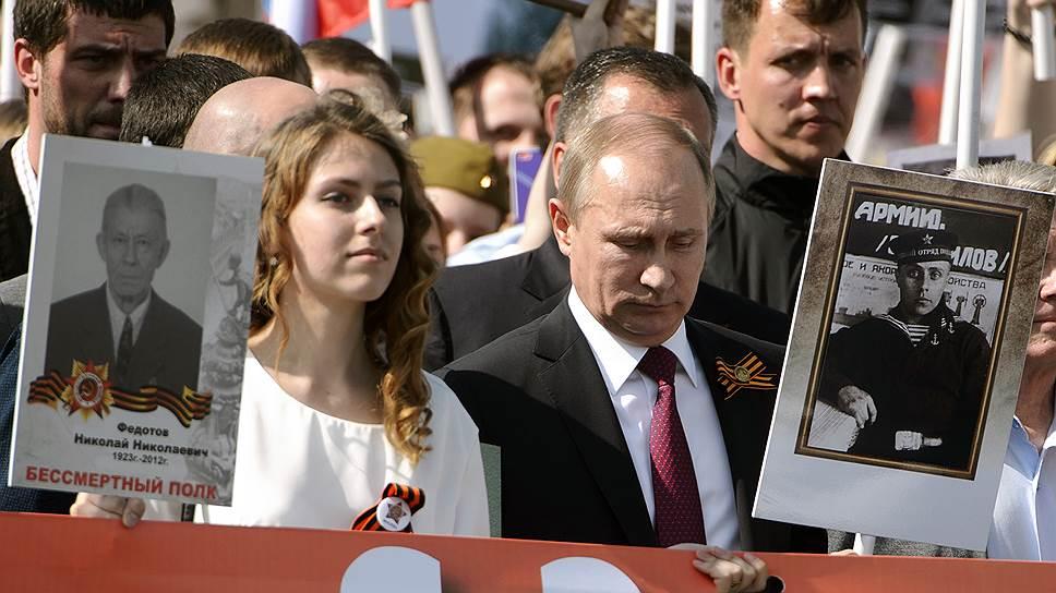 Москва вытянулась во фронт