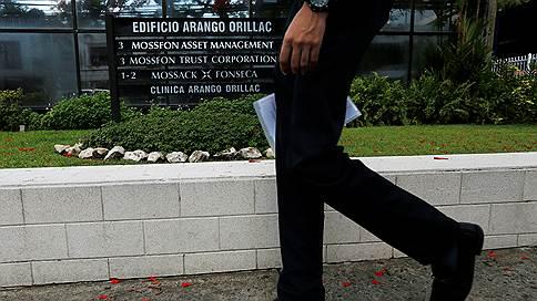 Снятые сливки  / Что обнаружилось в новых записях «панамского архива»