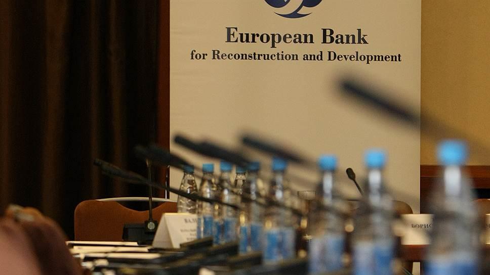 Какой прогноз для ВВП России сделал Европейский банк реконструкции и развития