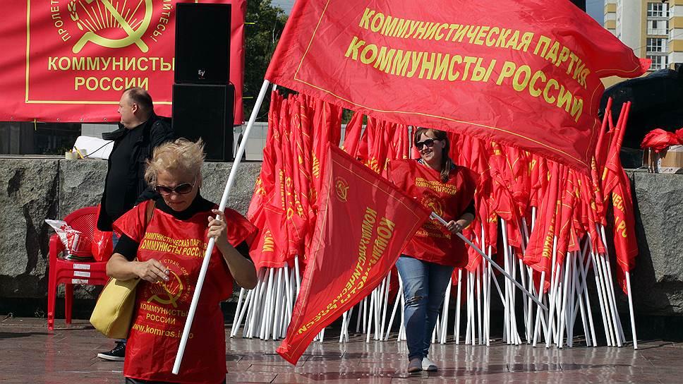 «Коммунисты России» собирают атеистов под свое крыло