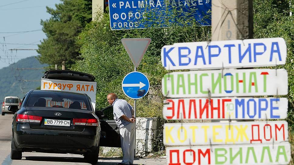 Как Верховная рада переименовала 143 населенных пункта в Крыму и Донбассе