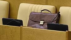 Депутаты придвинулись к избирателям
