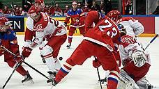 Российские хоккеисты забросали датчан