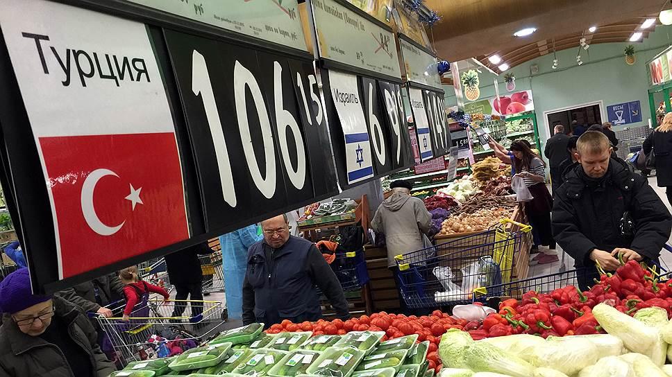 Как ввели полный запрет на импорт турецких овощей и фруктов