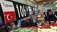 Турецкие продукты довезут до понедельника