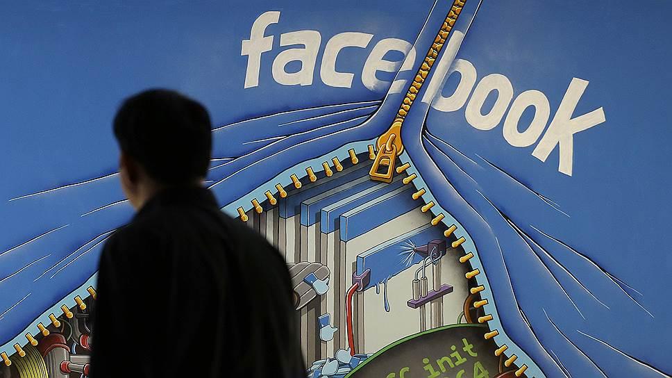 Почему Марк Цукерберг проверял Facebook на цензуру