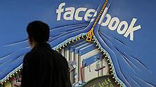 Марк Цукерберг проверит Facebook на цензуру