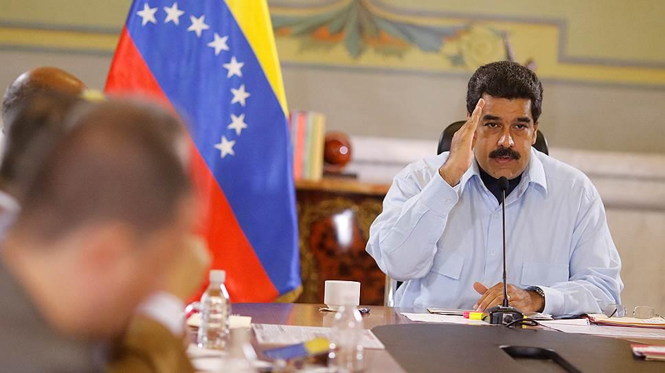Как Венесуэле грозили заговоры извне, фашисты и буржуазия