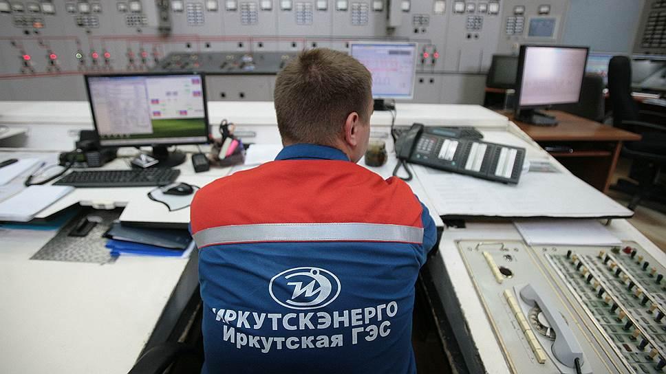 «Иркутскэнерго» оценили выше рынка