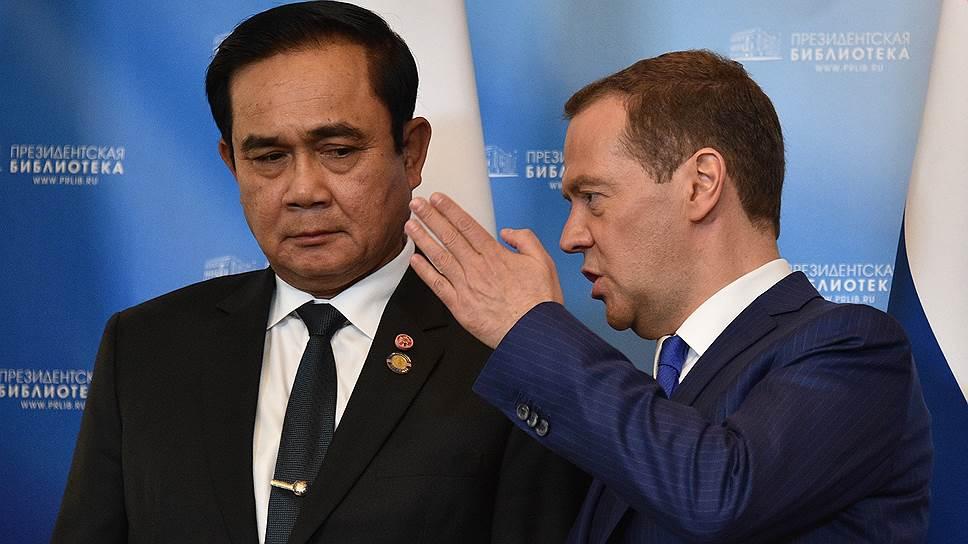 О чем договорились Россия и Таиланд
