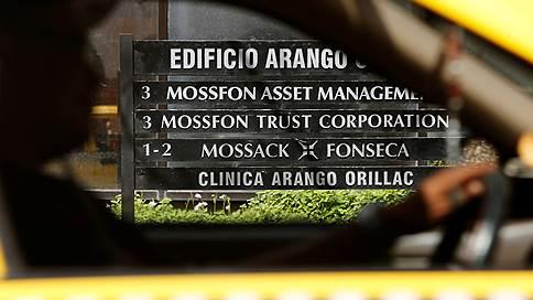 Панама нашлась в госимуществе  / Уволен красноярский чиновник из «панамского досье»