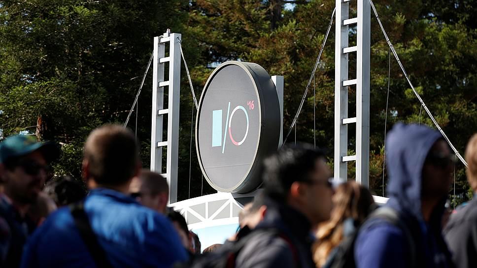 Как завершился первый день конференции Google I/O