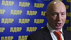 ЛДПР нашла нарушения закона на праймериз единороссов