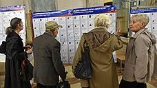 «Единая Россия» начала чистку победителей