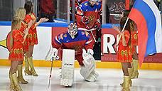 Сборную России рассмотрели в play-off