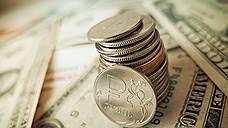 Валютный рынок. Прогноз на сегодня