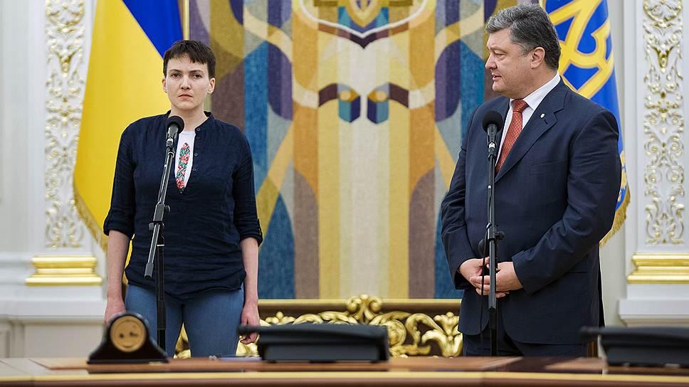 «День, когда на Украину вернулась надежда»