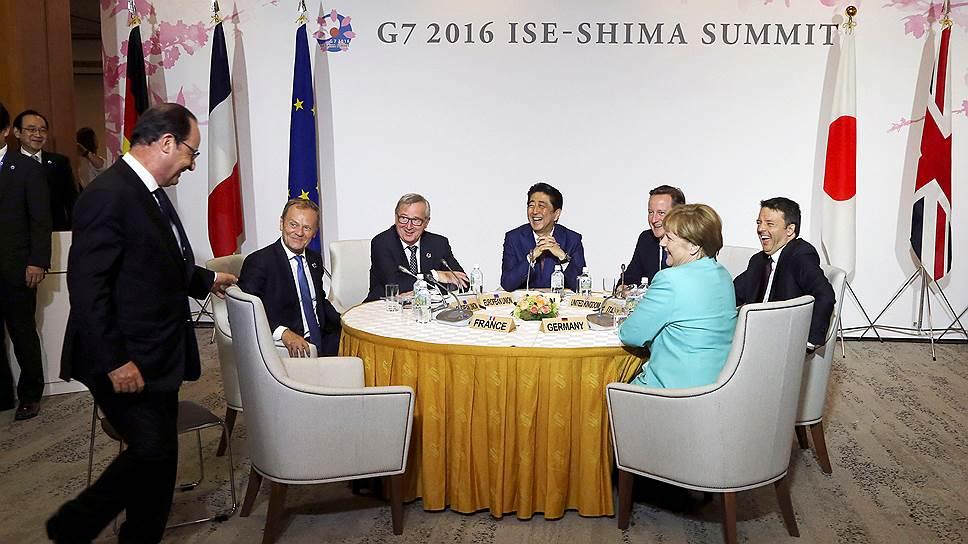 Меню саммита принято единогласно