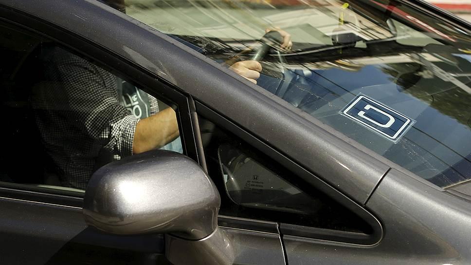 Почему Брюссель встал на защиту Uber и Airbnb