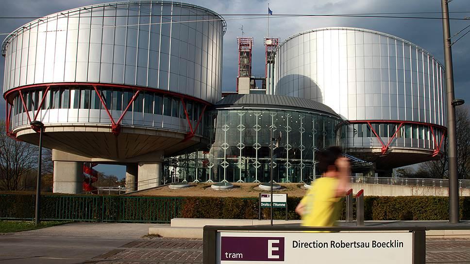 Европейский суд защитил главного редактора