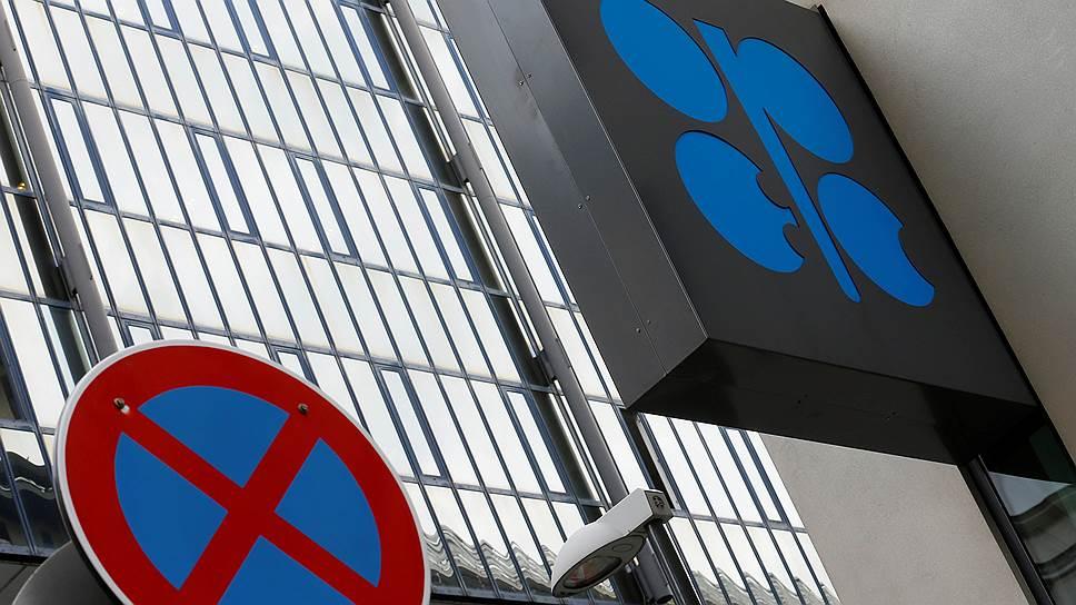 Как страны-производители нефти пытались вновь договориться о квотах на добычу