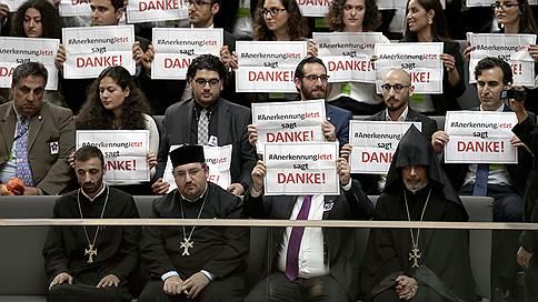 Турция отзывает посла из Германии  / Бундестаг поддержал резолюцию о признании геноцида армян