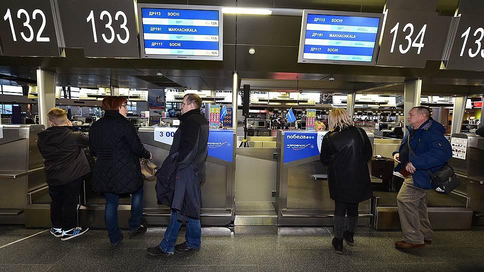 Авиакомпании хотят большей доли в доходах отрасли