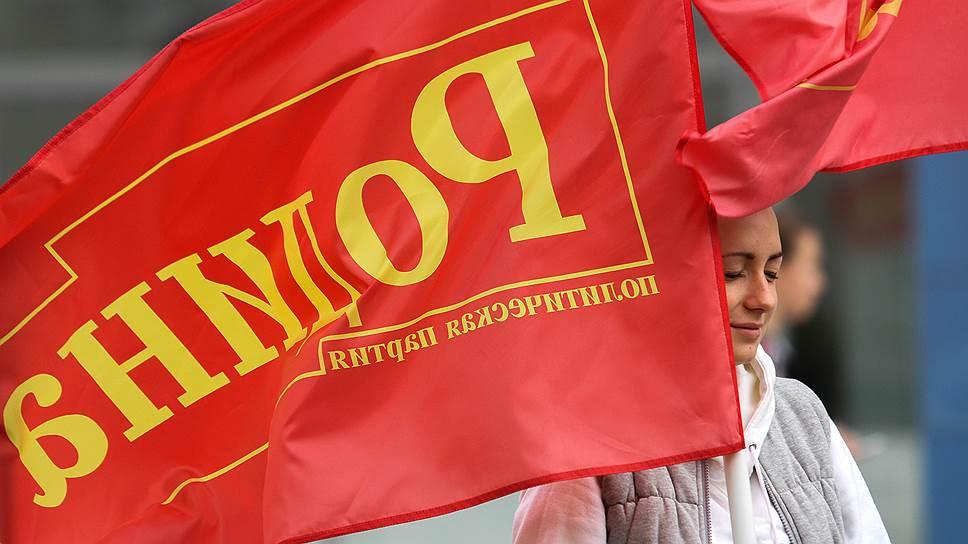 Почему курская «Родина» сменила руководство накануне выборов