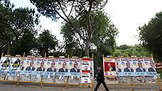 Рим и Милан выбирают градоначальников