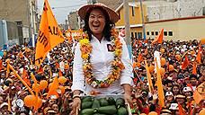 В перуанской политике ставится дочка