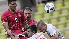 Россия и Сербия перешли через ноль