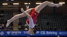 Российская гимнастика держит высший уровень