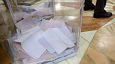 Архангельский избирком дает имена участкам для голосования