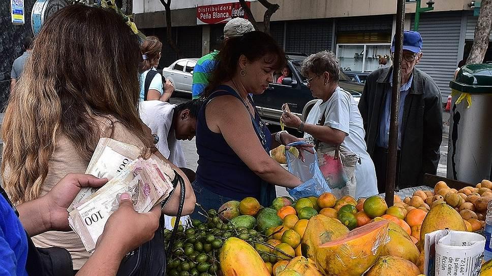 Деньги и отвращение к ним в Каракасе