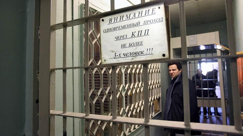 Как осужденные за шпионаж вернулись в Грузию