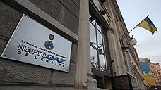 «Нафтогаз» хочет от «Газпрома» дешевый газ
