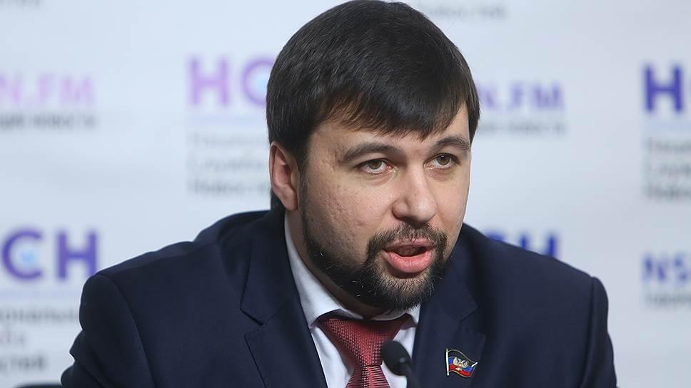 Почему Денис Пушилин готов к переговорам с Надеждой Савченко