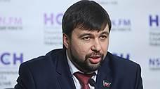 Денис Пушилин готов к переговорам с Надеждой Савченко