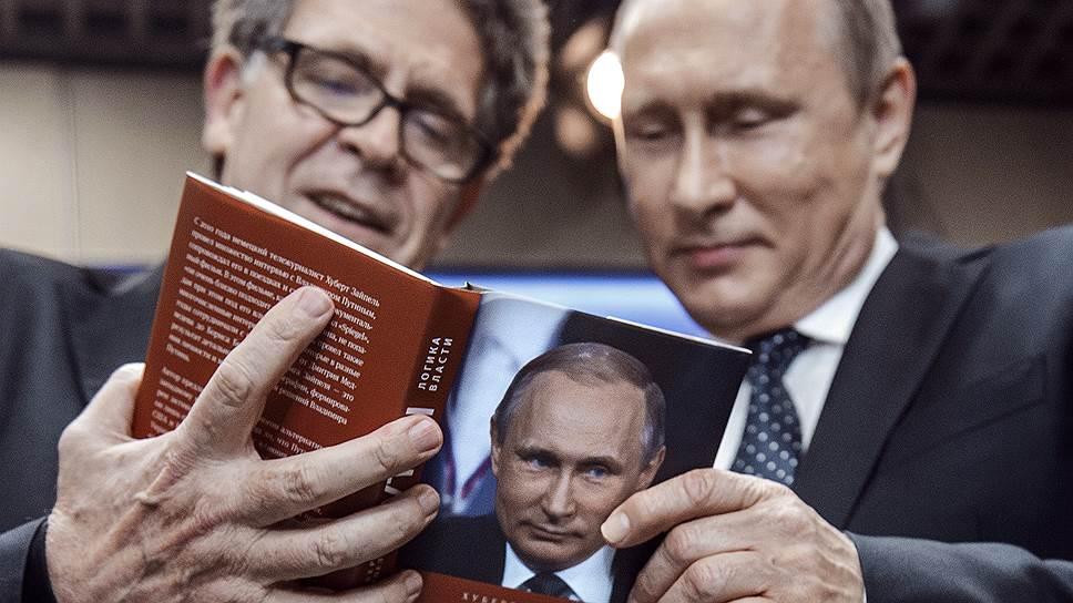Владимир Путин первый раз в жизни читает книгу про себя