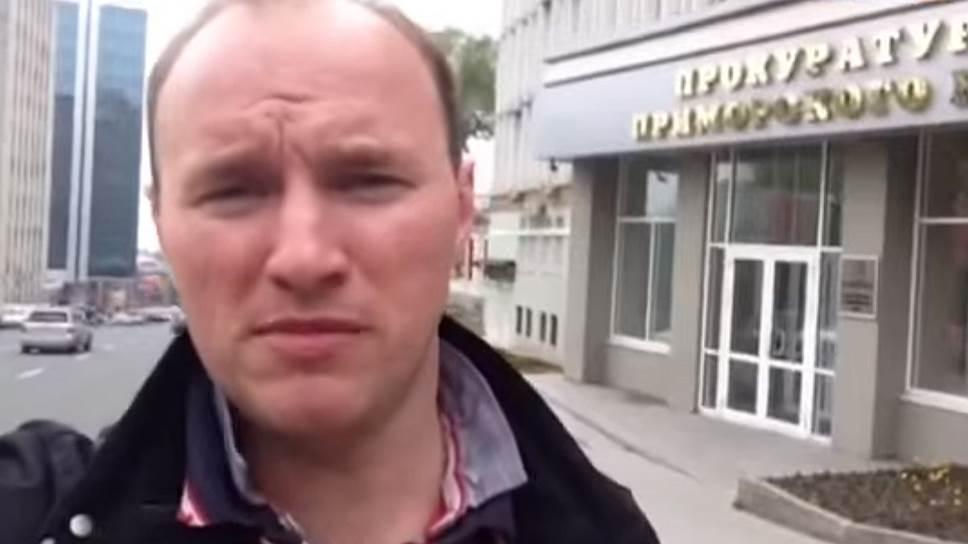 Почему во Владивостоке напали на корреспондента программы «Честный детектив»