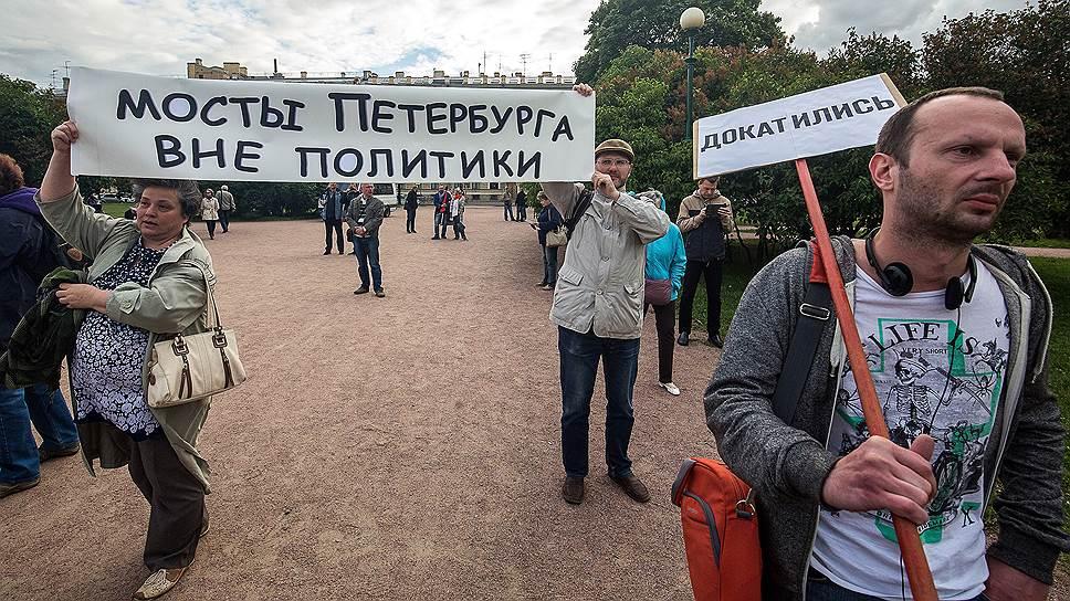 Как мост Кадырова поставили на голосование