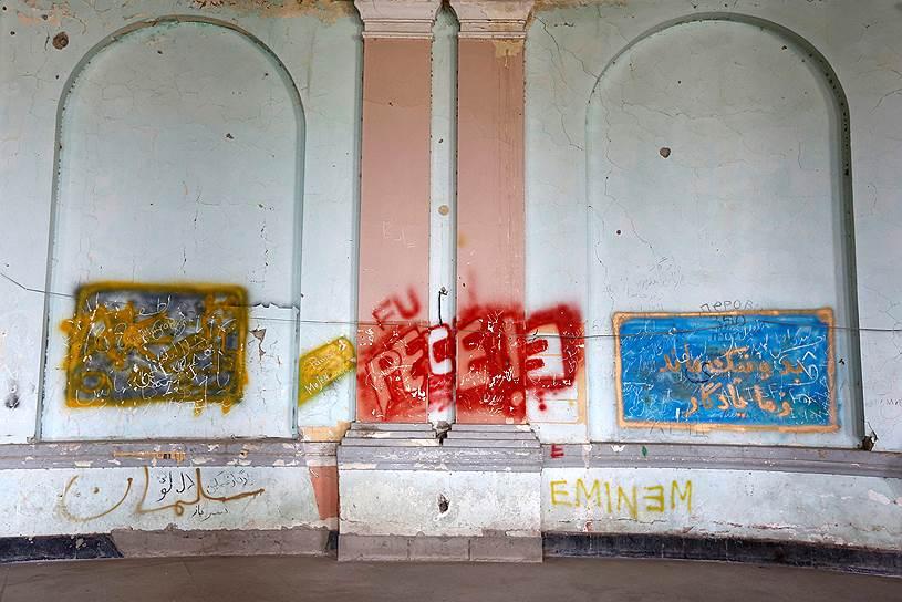 Многочисленные граффити на стенах дворца «Дар-уль-Амана»
