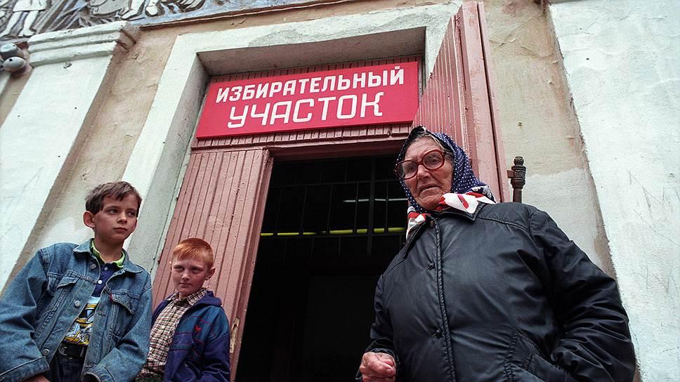 Как Юрий Лужков был избран мэром Москвы в 1992 году